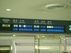 IMGP8789.jpg