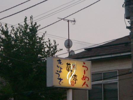 IMGP9866.jpg