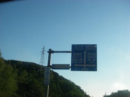 IMGP9888.jpg