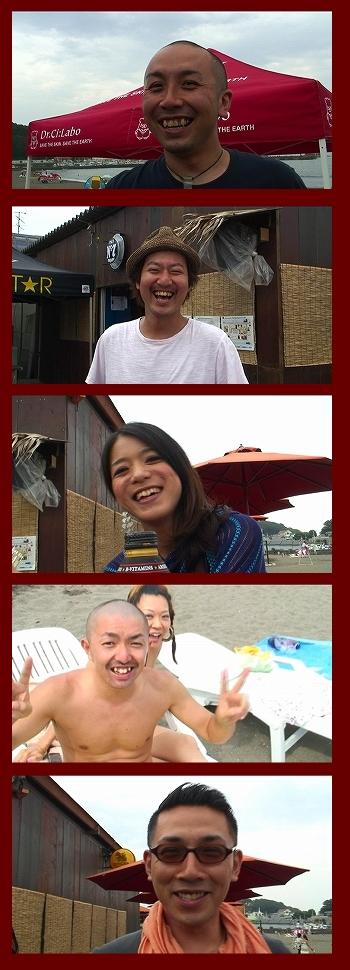 koshigoe0901