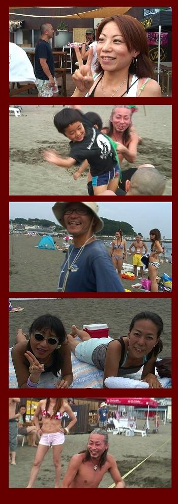 koshigoe0903