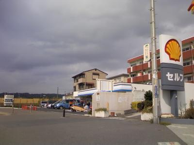 200910.5umi