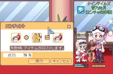 ブログ用SS18