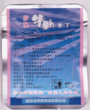 中国の謎のお菓子 スキャン裏