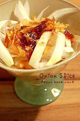 onion。