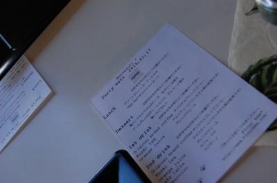 menu。