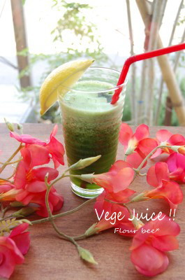 vege juice!