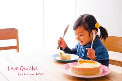 love quiche!