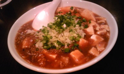 岩亭麻婆豆腐