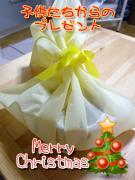 子供たちからのプレゼント♪