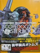 21c-masterbook表紙