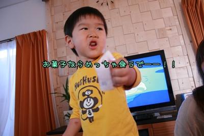 20090924-13.jpg