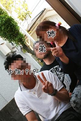 20100511-05.jpg