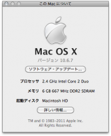 MacBook メモリ6GB