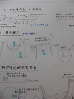 s-CIMG0120.jpg