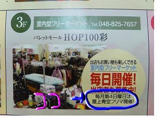 snap_hop100k_201175112159.jpg