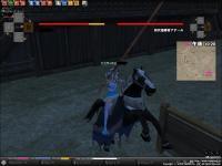 mabinogi_2009_12_18_053.jpg