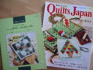 QJ11月号&PWストーリー