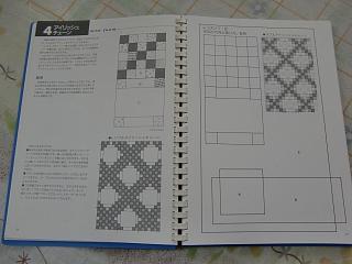 CIMG0463.jpg