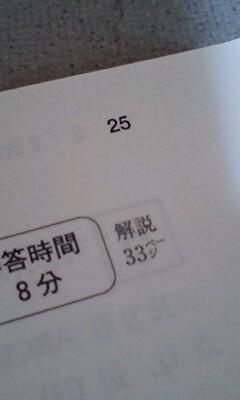 20090829121107