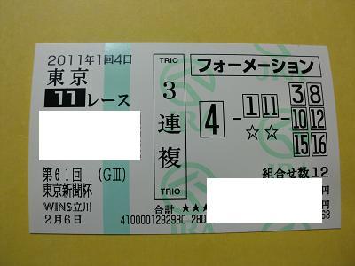 206t11.jpg