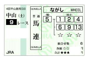 925n9a.jpg
