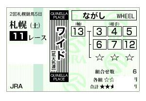 925s11a.jpg