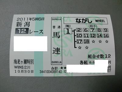 CIMG6214.jpg