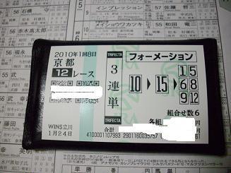 IMGP0704.jpg