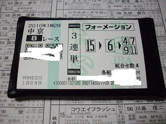 IMGP0706.jpg