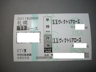 IMGP2402.jpg