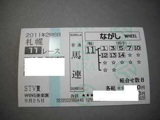 IMGP2404.jpg
