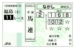 f11-2.jpg