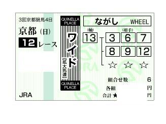 k12w.jpg