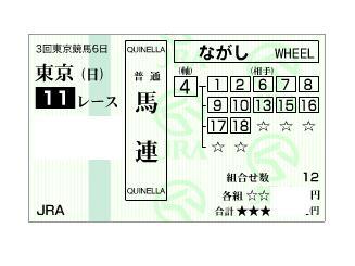 yasuda1.jpg