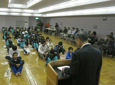 20091011iiyamaekidenn1.jpg