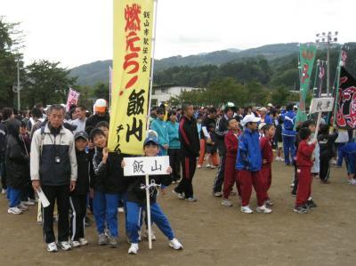 20091011iiyamaekidenn7.jpg