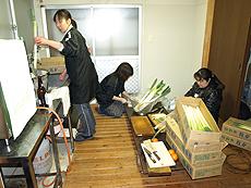 yukimaturi  zenya 02 13 018