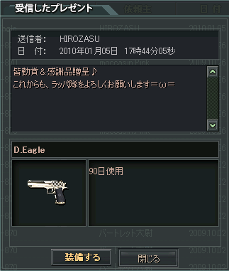 20100105-1.png