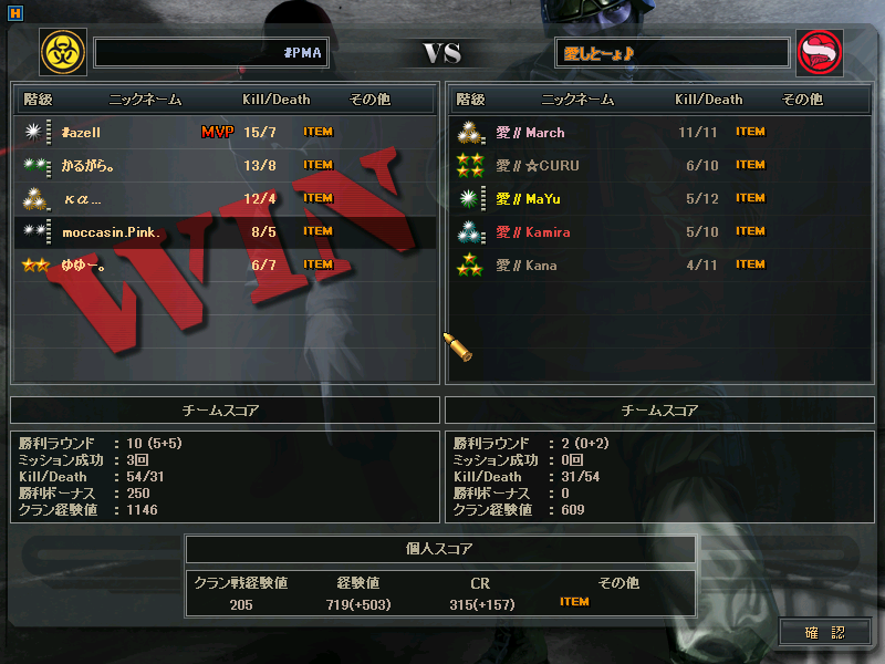 20120312-4.png