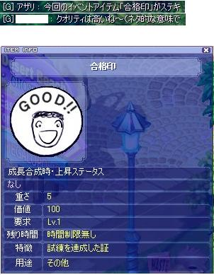 20090830_3.jpg