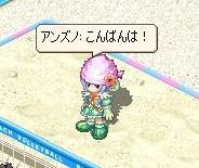 20090906_00.jpg