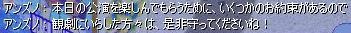20090906_02.jpg