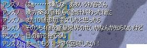 20090906_03.jpg