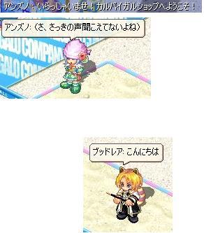 20090906_04.jpg