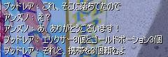 20090906_05.jpg