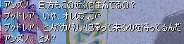 20090906_09.jpg