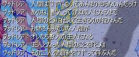 20090906_10.jpg