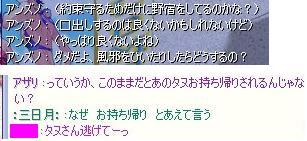 20090906_16.jpg