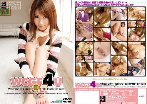 WCGF4U III